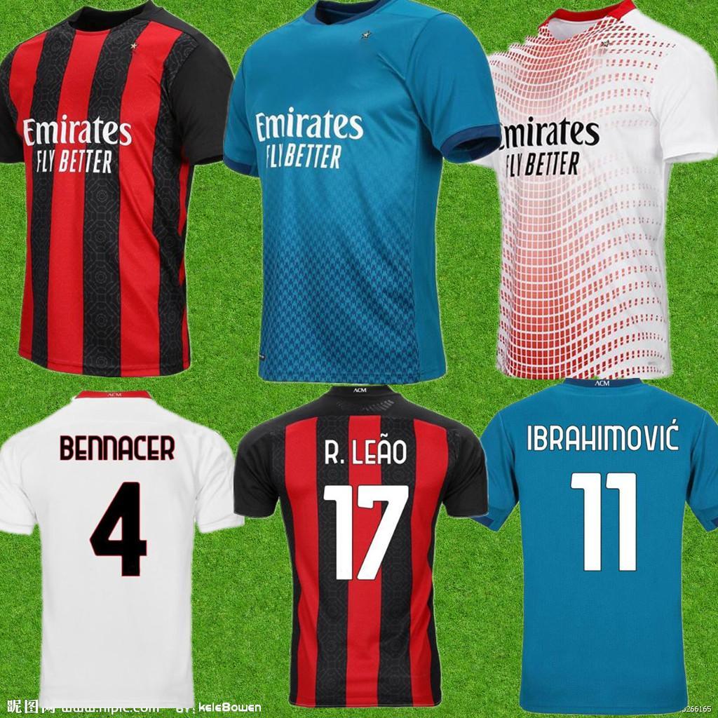 Hommes AC Milan Jersey 2020 2021 AC Football Shirt ibrahimovic Tonali Paquetta Bennacer Rebic Camiseta de futbol Romagnoli Ibrahimovic