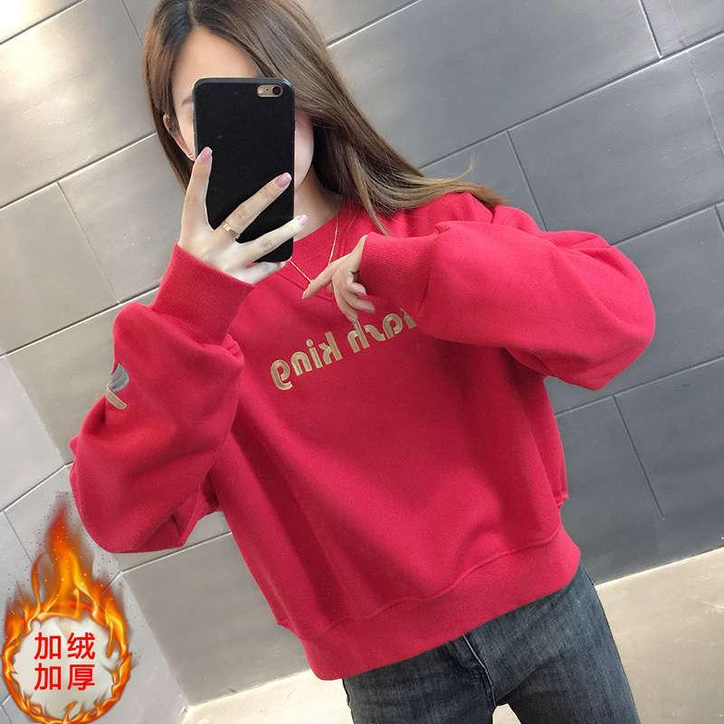 Abbigliamento da donna in maglione di peluche sciolto coreano 2020 Nuovo autunno / inverno corto piccolo cappotto stile straniero
