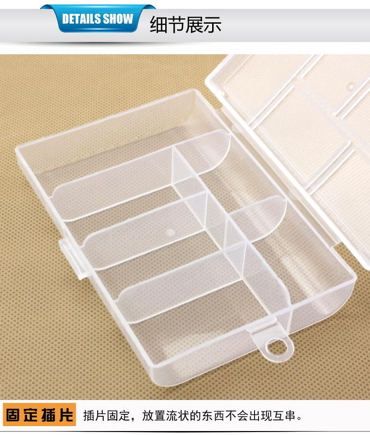 Fixed 6 cells transparent plastic box beads jewelry packaging box electronic components parts finishing storage box wholesale.