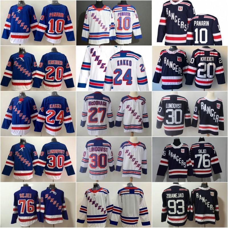 2020 New York Rangers 24 Kaapo Kakko 10 Artemi Panarin 30 Henrik Lundqvist 20 كريس Kreider 93 ميكا زيبان نجاد برادي سكيجي الهوكي الفانيلة
