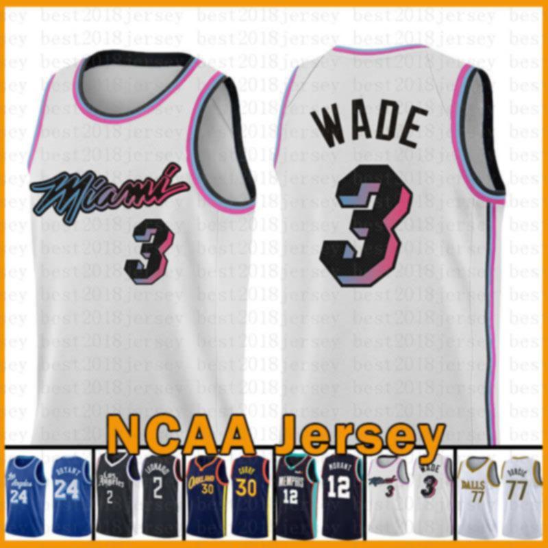 Dwyane 3 Wade MiamiCalorNova Jersey de Basquete 2020 2021 Novos Heats Jamal 27 Murray LeBron 23 James