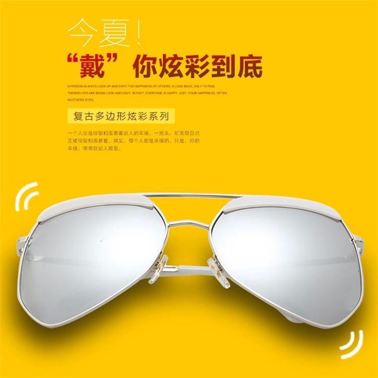 Открытый многоугольник серый муравьиные мужчины и женщины нерегулярные очки для бровей