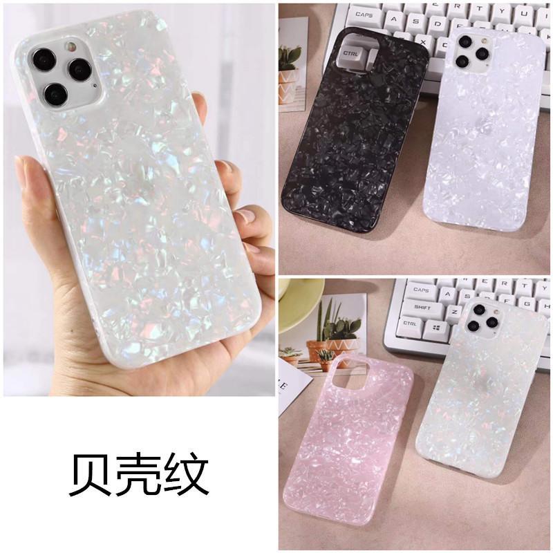 Glitter Dream Shell Pattern Case для iPhone 12 11 Pro Max XR XS MAX X 7 8 6 6S плюс ударопрочный TPU