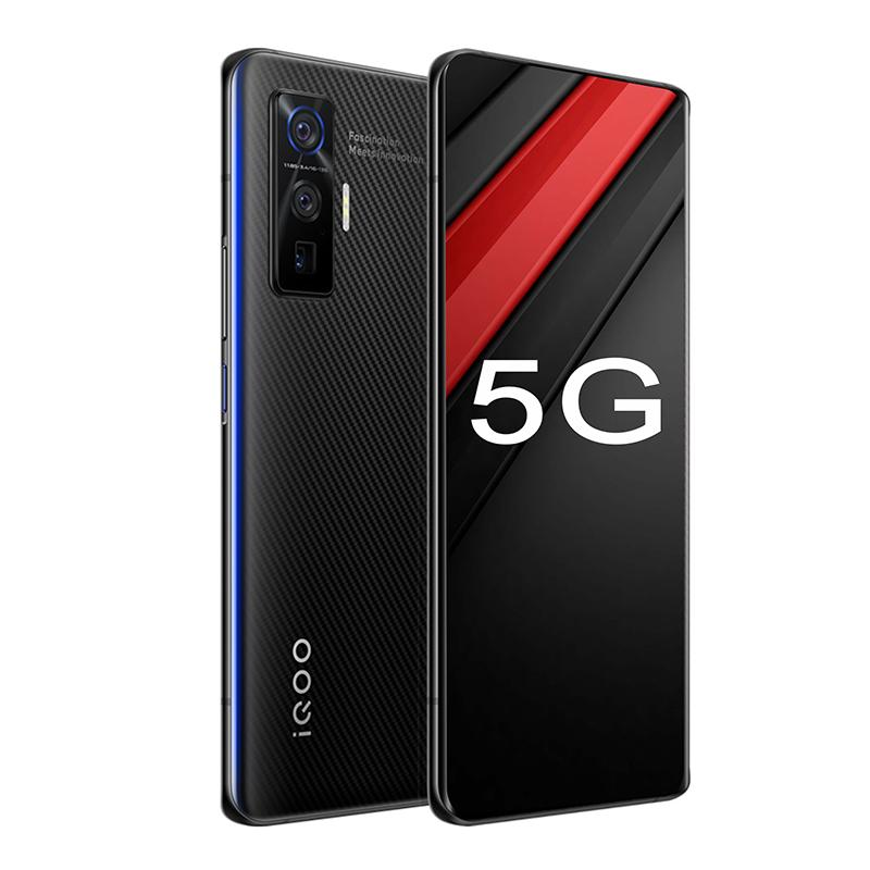"Original vivo iqoo 5 pro 5g Handy 8 GB RAM 256GB ROM Snapdragon 865 Octa Core 50mp NFC 4000mAh Android 6.56 ""Am gelöster Vollbild-Fingerabdruck ID FACE Weak-Handy"