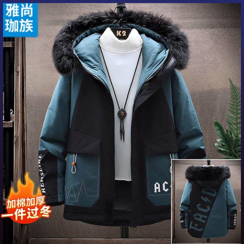 Men's Down Parkas Winter Men Donne Plus Velvet Ispessimento della versione di moda della giacca imbottita degli strumenti del prodotto