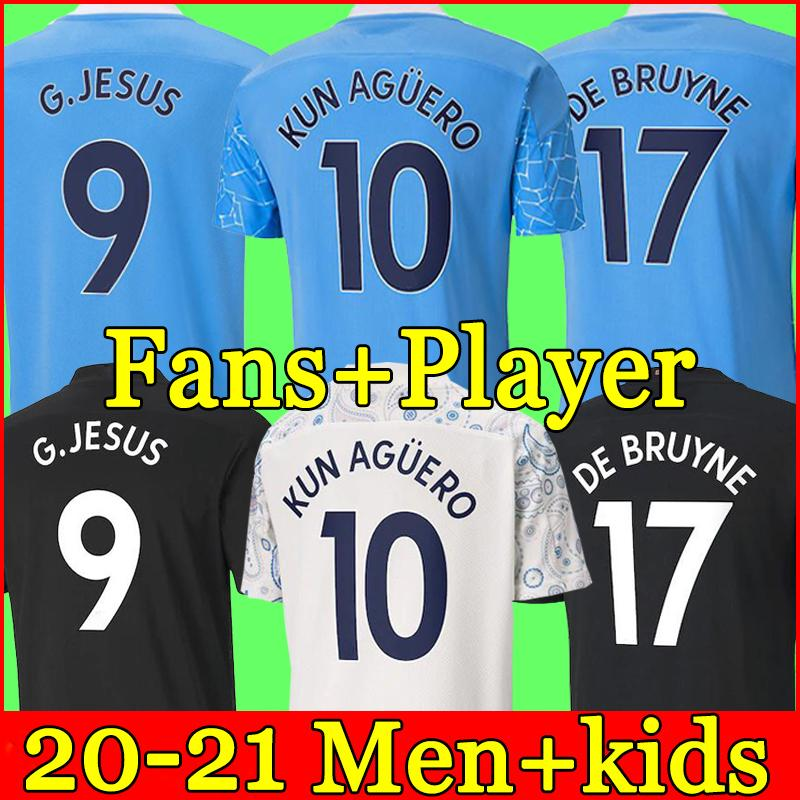 Thaïlande Manchester City maillot de football 2020 2021 STERLING DE BRUYNE KUN AGUERO 20 21 Fans version joueur homme city maillot de football hommes et enfants kit ensemble