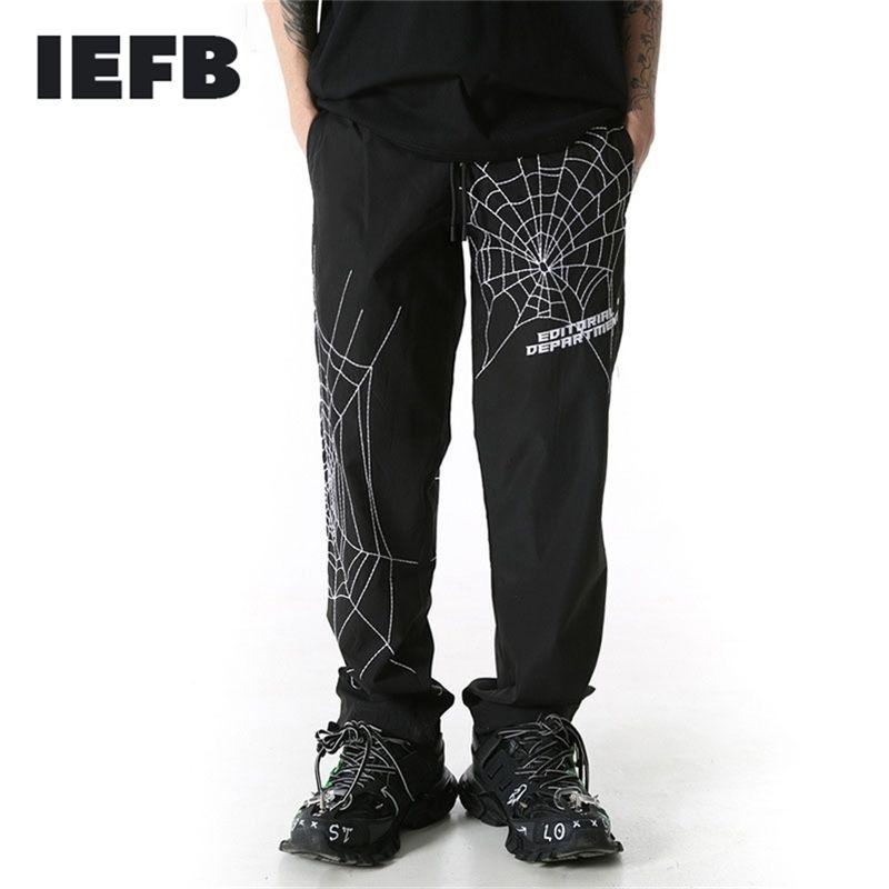 IVB / Desgaste de los hombres Hip Hop Flow Elastic Cintura Bordado Pantalones de tobillo Otoño Casual Drewstring Sportwearwear Male 9y1729 Y201123