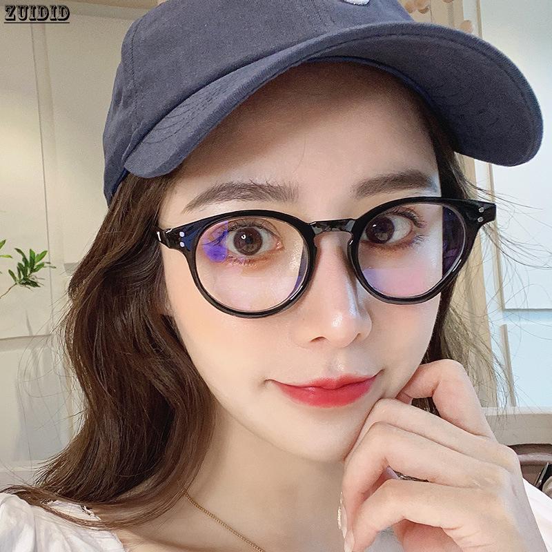 Sonnenbrille Herren- und Damenmode Große Rahmen Runde Gläser Anti-Blau-Lichtlinse Augenschutz Kunst flacher Spiegellesung