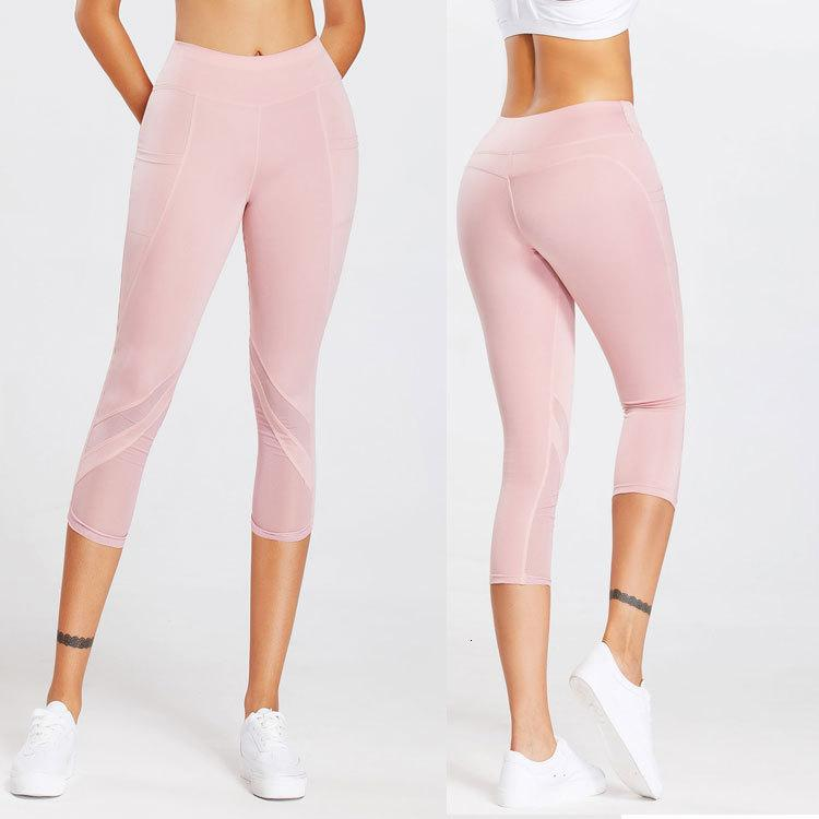 Leggings der Frauen Hohe Taille Stretch Fitness Yoga Hosen Mesh Splicing Capris