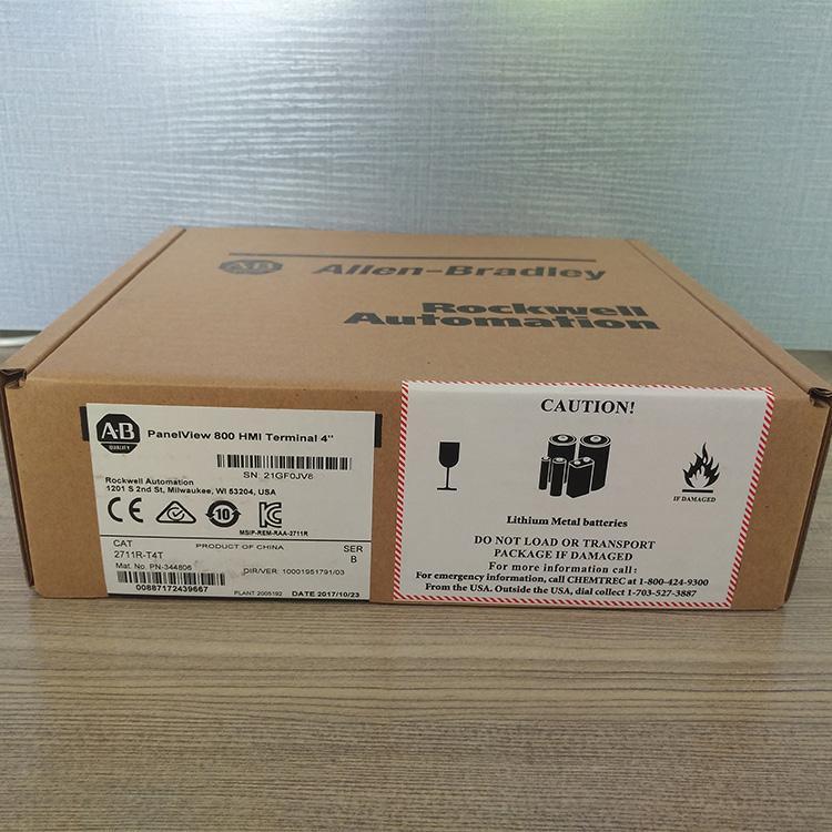 1 PC AB Allen Bradley 2711R-T4T 0.67KG Panelview 800 4,3 polegadas Terminal HMI Novo na caixa Free Expedited Envio