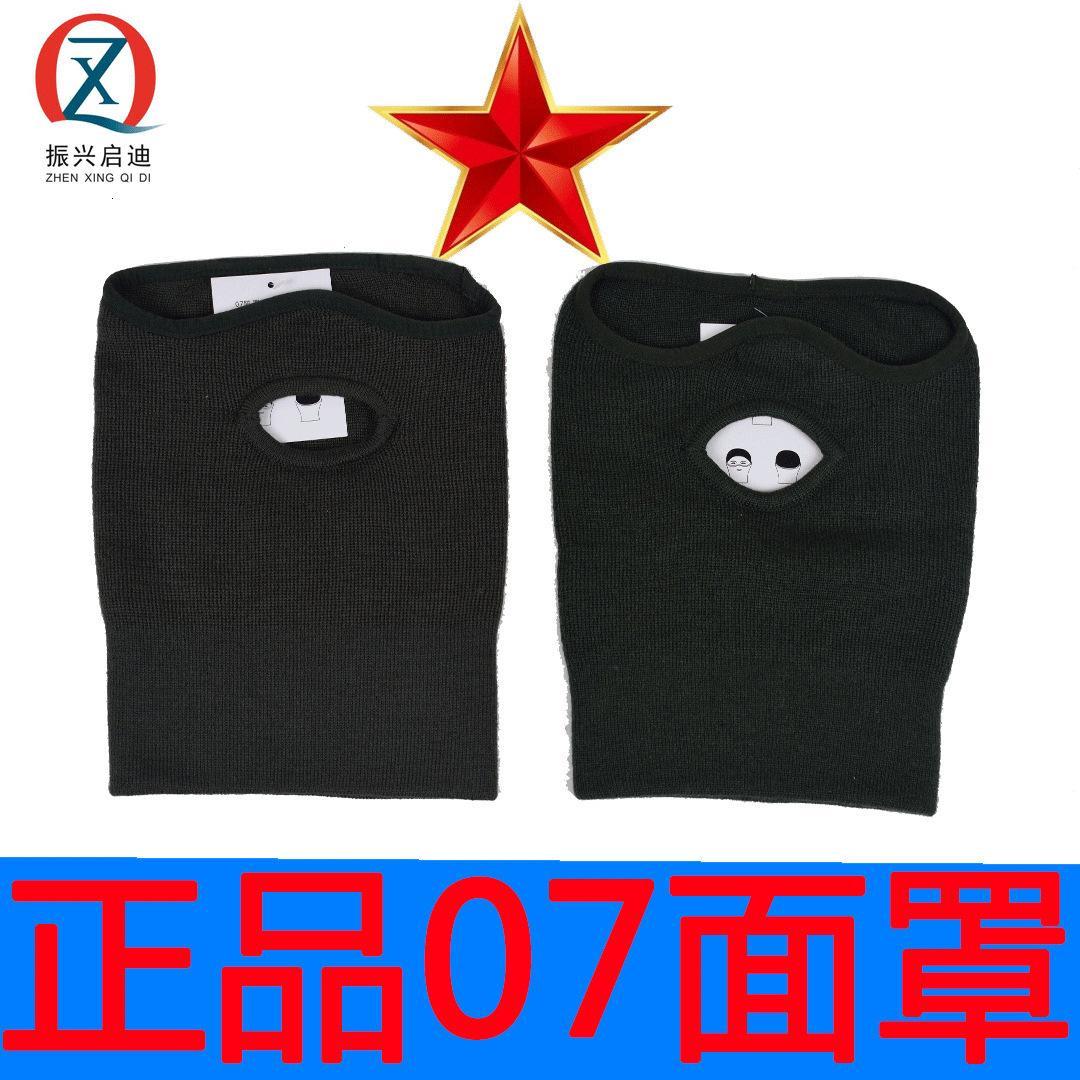 Soğuk Maske 07 Yün Zeytin Yeşil Termal Maske Ordusu Hayranları Yürüyüş Ağır Rüzgar Geçirmez Başlık