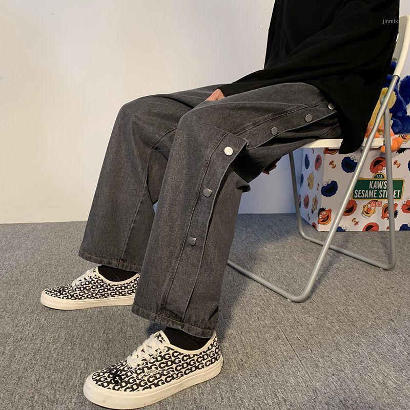 Printemps jeune vitalité au Japon style de style japonais jeans boutons longue ruewear1