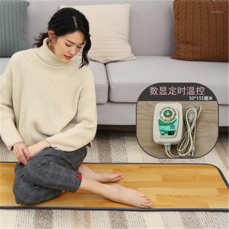 Home Aquecedores SF-12, pés pés aquecedor de aquecimento elétrico Mat Mat Office Thermostat almofada aquecida piso tapete 50x30cm / 55x50cm1