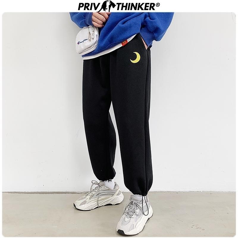 Pripatinker homens outono inverno inverno sweatpants homens streetwear quente harem harem calça masculino moda solta calças 201110