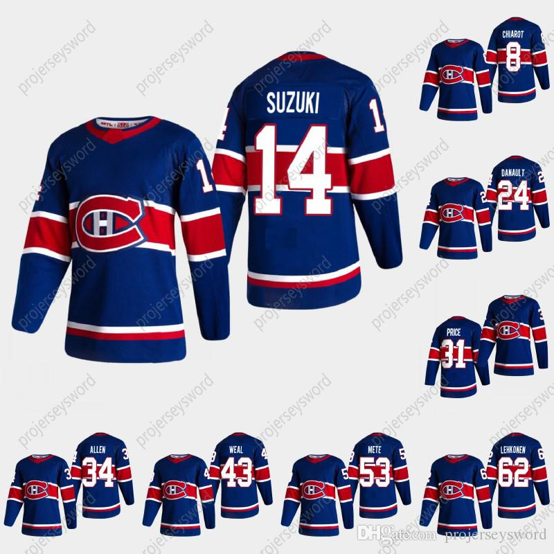 몬트리올 캐나다 # 14 Nick Suzuki 2020-21 Reverse Retro Hockey Jersey Patrick Roy Brendan Gallagher 캐리 가격 Shea Weber Jonathan Drouin
