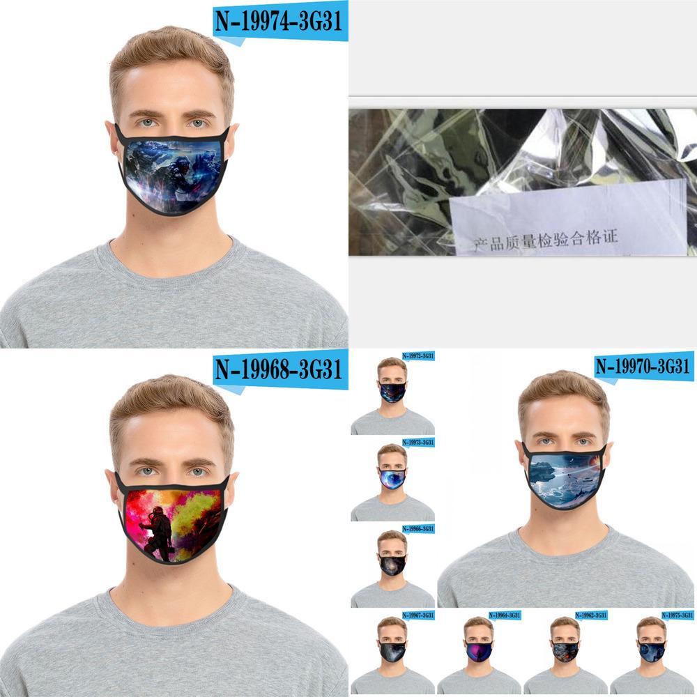 Yıkanabilir Anti Solunum Maskesi Hazreti Maskarilla Yüz Maskesi Bilim Yeniden Kullanılabilir Kurgu Baskı Buzlu İpek Ultraviyole Proof GLC D