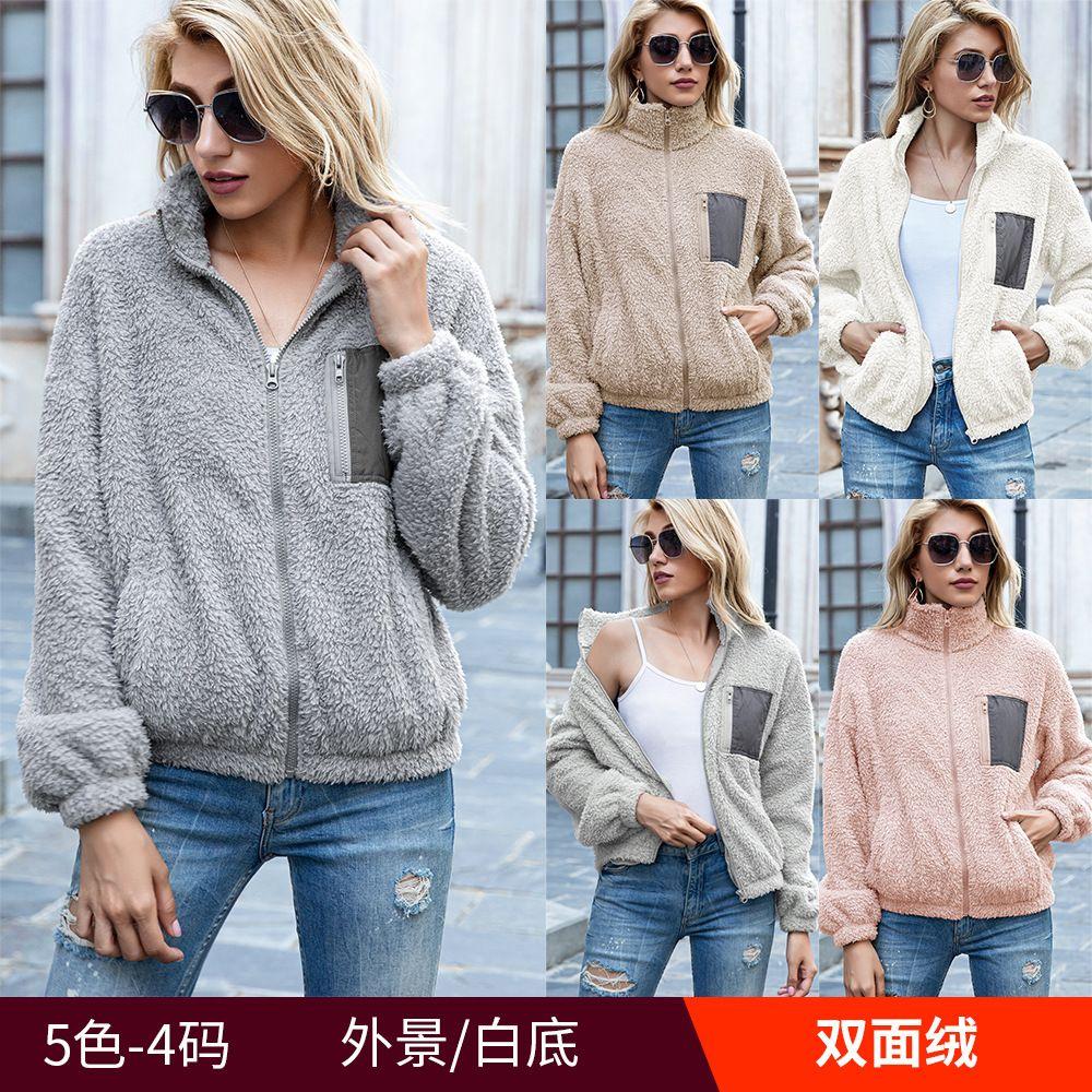 5Colour S-XL 여성 세련된 섹시한 이중 얼굴 양털 자르기 탑 컬러 블록 지퍼 카디 건 플러시 스웨터 자켓 42626383634920