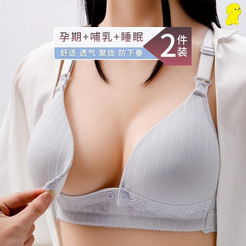 Sujetador de amamantamiento de sujetador y conformidad, anti hundimiento, apertura posparto antes de amamantar la ropa interior de las mujeres embarazadas y el sujetador de sujetador