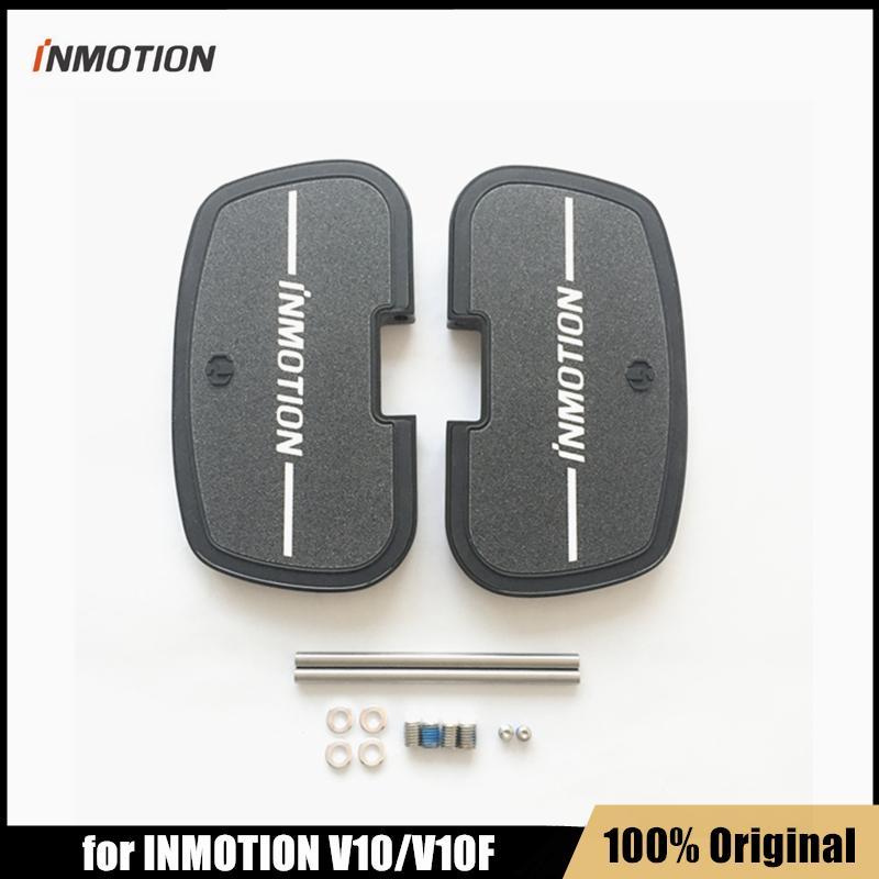 원래 Inmotion 부품 Inmotion V10 V10F 외발 자전거 자체 밸런스 스케이트 보드 스쿠터 페달 액세서리