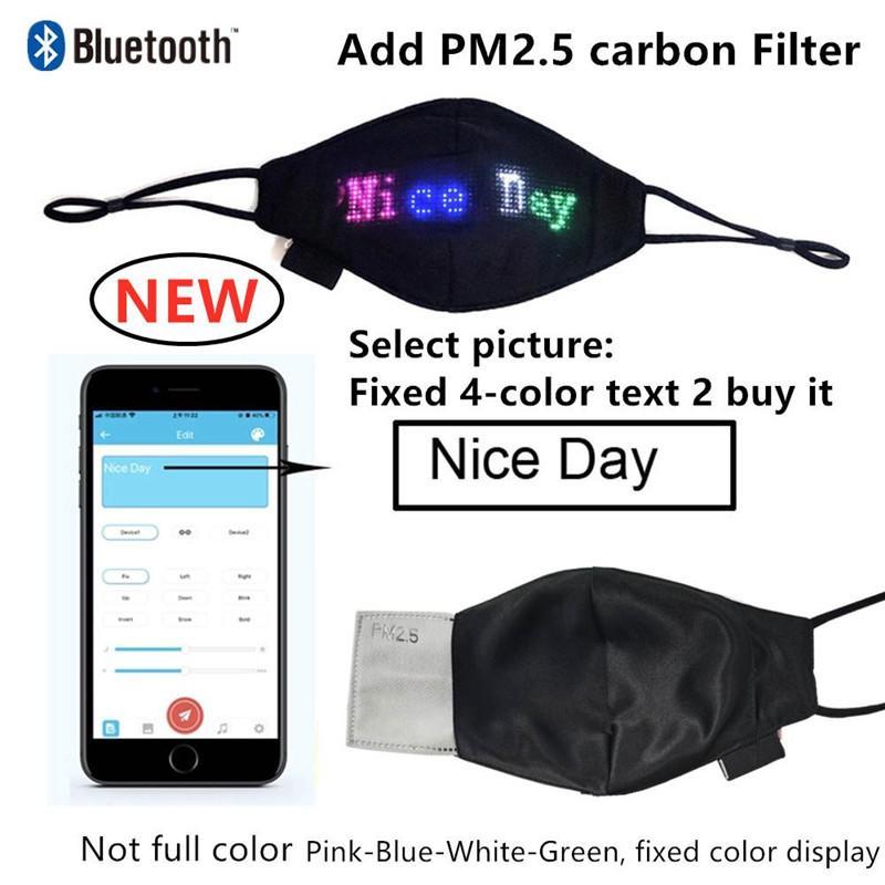 LED 빛나는 마스크 블루투스 PM2.5 필터 휴대 전화 앱 편집 패턴 크리스마스 선물