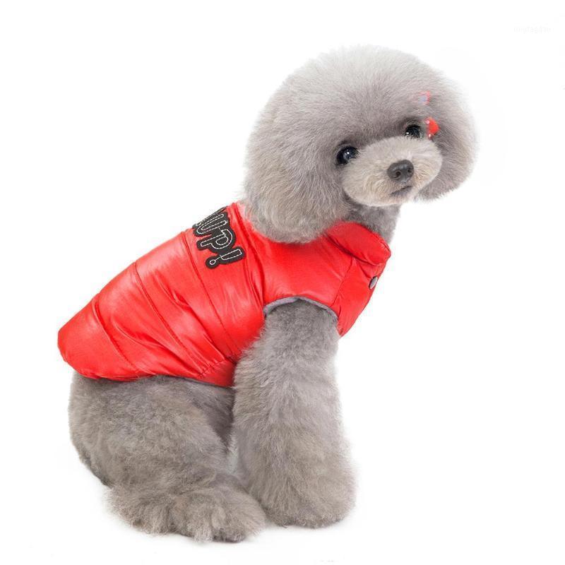 Домашняя одежда для собак, домашних животных.