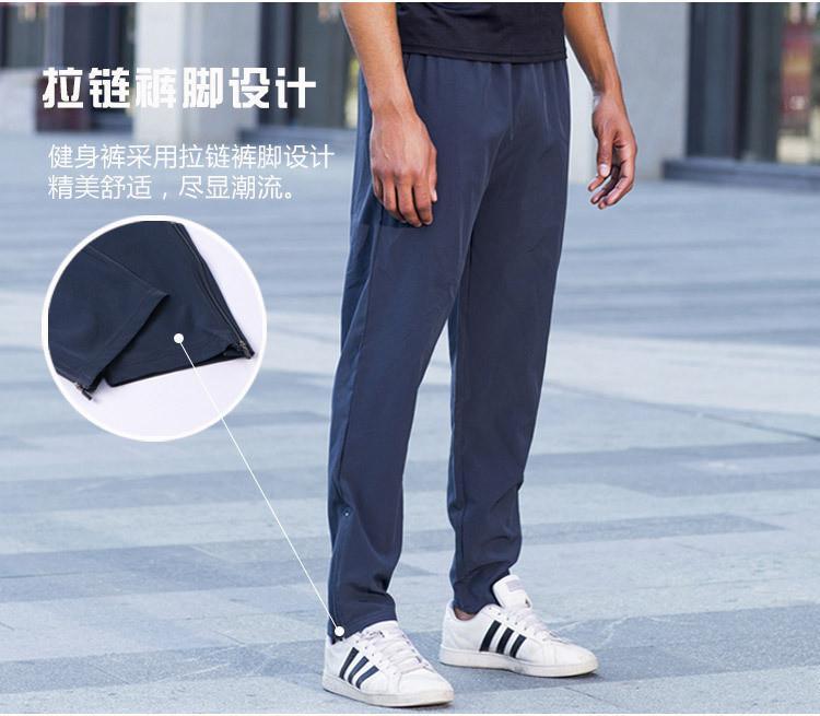 aptidão cor 48 esportes dos homens Lulu verão sólida correndo magros ocasionais calças respiráveis elásticas