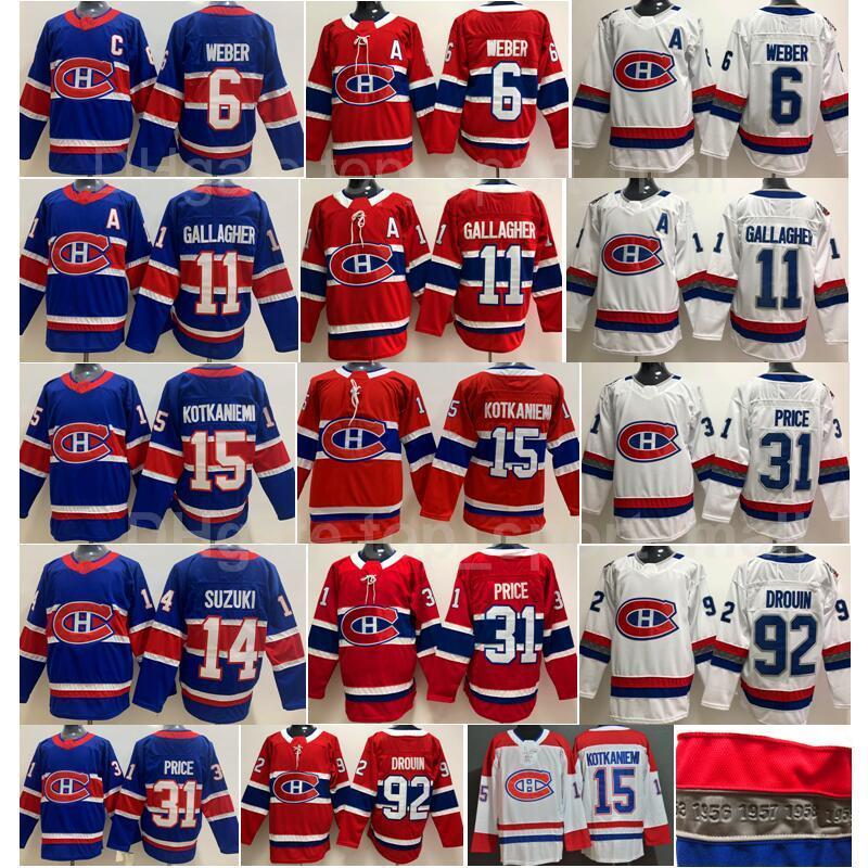 Reverse Retro Montreal Canadiens Jersey Hockey 15 Jesperi Kotkaniemi 11 Brendan Gallagher Carey Prezzo Shea Weber Jonathan Drouin Nick Suzuki