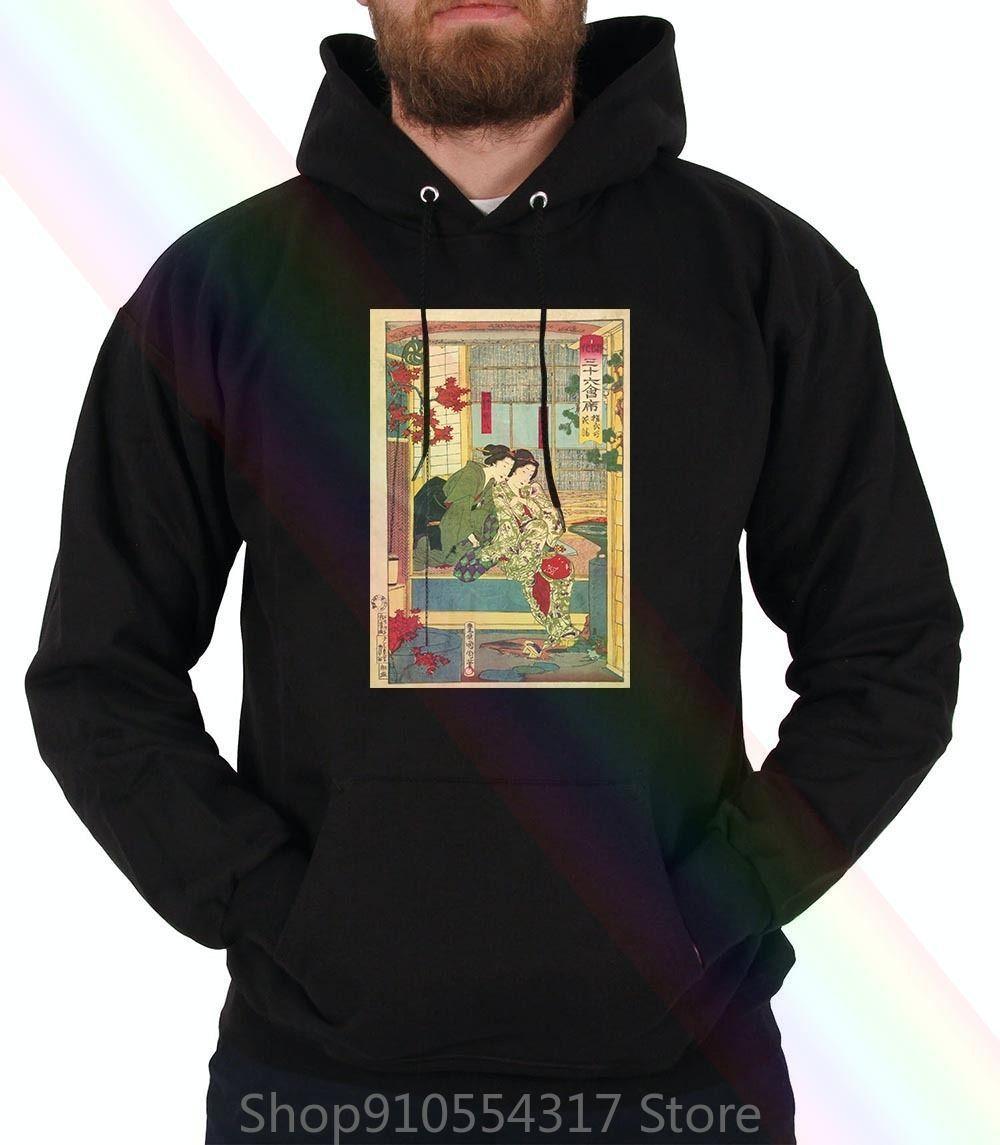 Japaner Ukiyo E Hoodie Sweatshirts Woodblock Kunst Geisha Maiko Womens Herren Gedruckt Hoodie Sweatshirts Top Frauen Menx1121