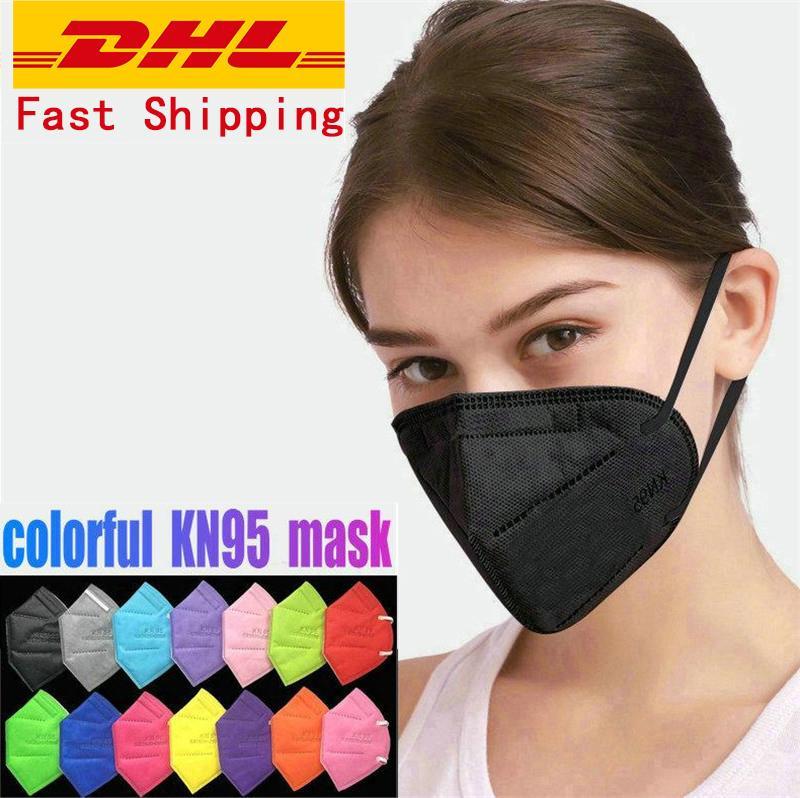 11 ألوان kn95 قناع الوجه المتاح الدخان واقية من الغبار تنفس 5 طبقة حماية قناع dhl التوصيل المجاني