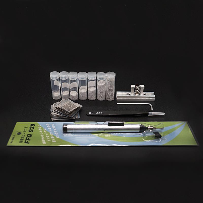 BGA Lehim Pastası Reballing Topları Istasyonu BGA Reballing Kiti SMT Rework Onarım Isıtmalı BGA Şablonlar 45 adet Set