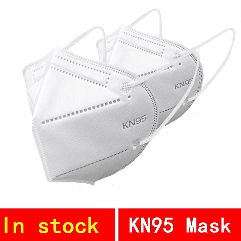 KN95 Maschera antipolvere fumo prova traspirante 5 strati maschere di protezione riutilizzabile Bocca modo di maschere di trasporto