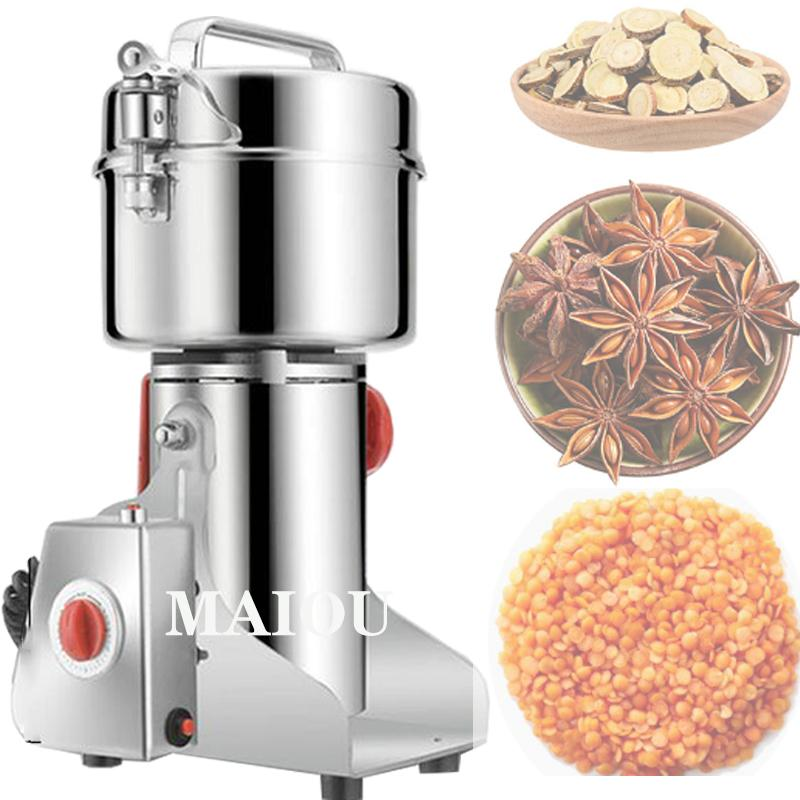 700g Tipo de columpio Molinillo de alimentos secos Grinder de café eléctrico Polvo de hierbas Miller Miller Medicina Harina Especias Cereales Crusher