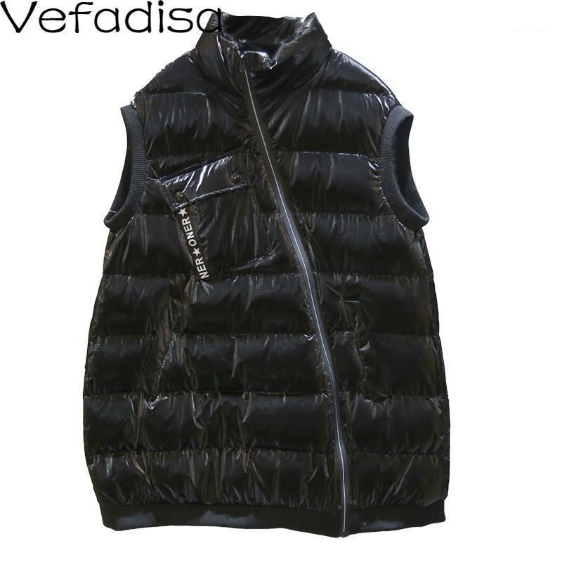 Женские жилеты Vefadisa без рукавов хлопчатобумажная одежда 2021 зимняя стойка воротник жилет с твердыми молниями пальто женщина свободный черный серебро QYF12221