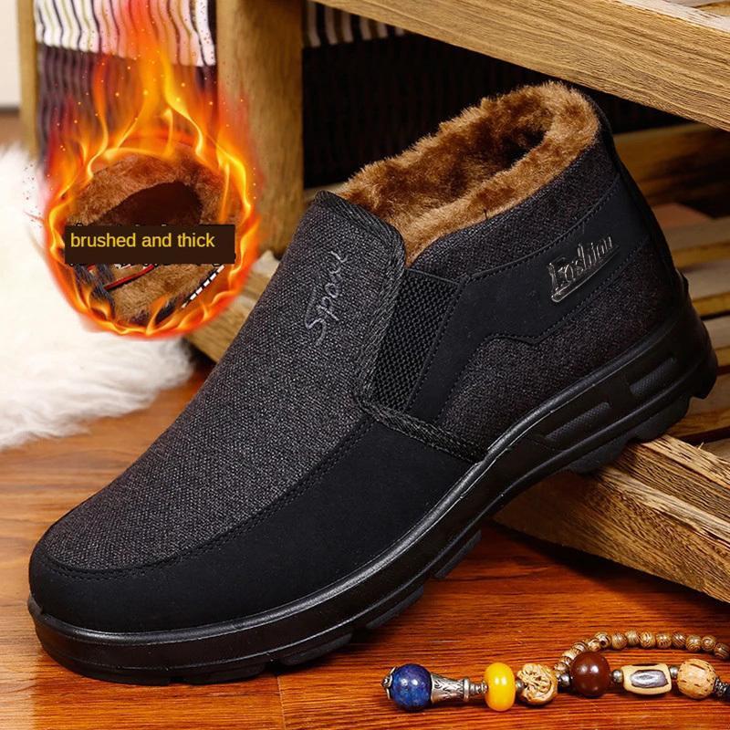 Осадки горячие работы кошек для большого размера 48 комфортные ломы случайные зимние туфли мужчины