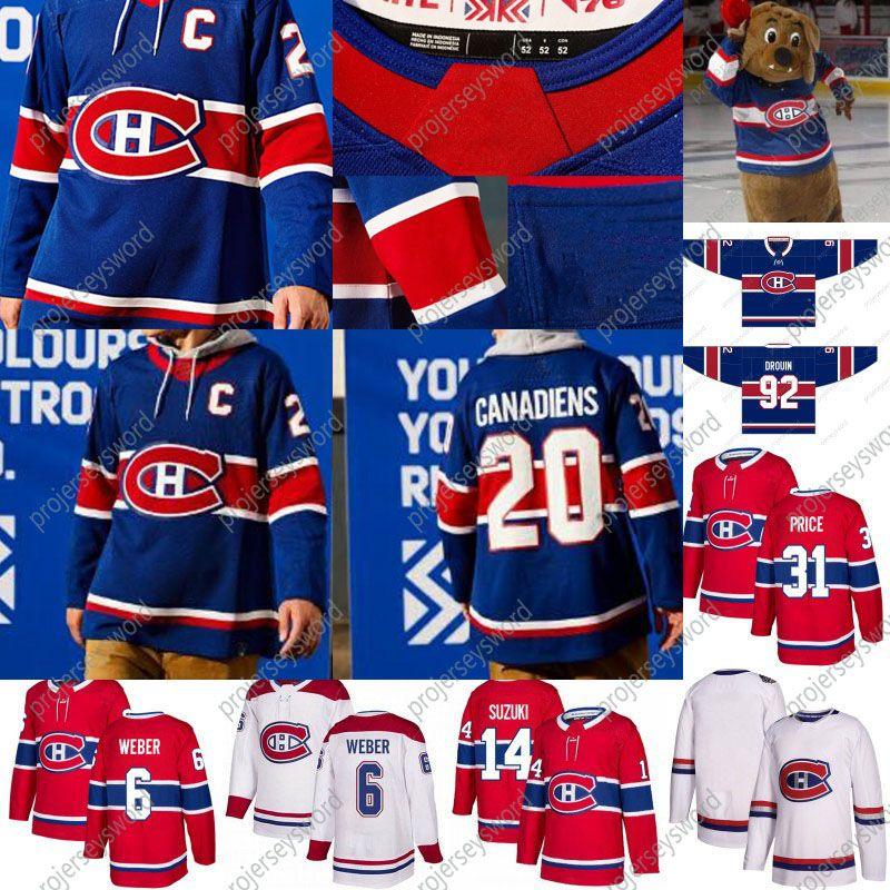 2020-21 Ters Retro Nick Suzuki Jersey Montreal Canadiens Jesperi Kotkaniemi Brendan Gallagher Carey Fiyat Shea Weber Jonathan Drouin