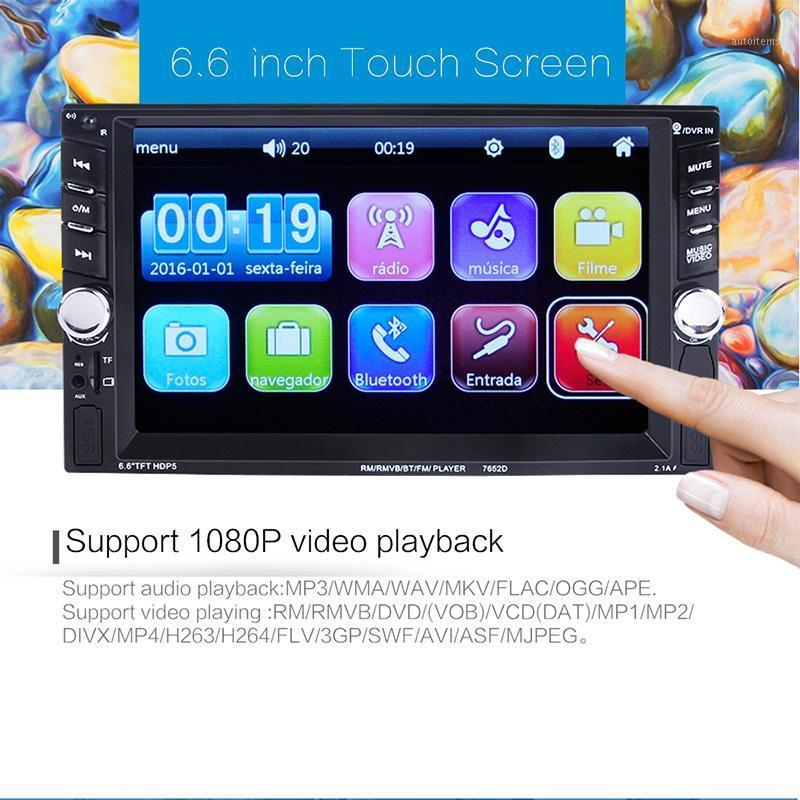"Autoradio 6.6 ""HD Multimedia Player Touchscreen Auto Audio Car Stereo MP5 Bluetooth USB Kamera Stereo Player Bluetooth1"