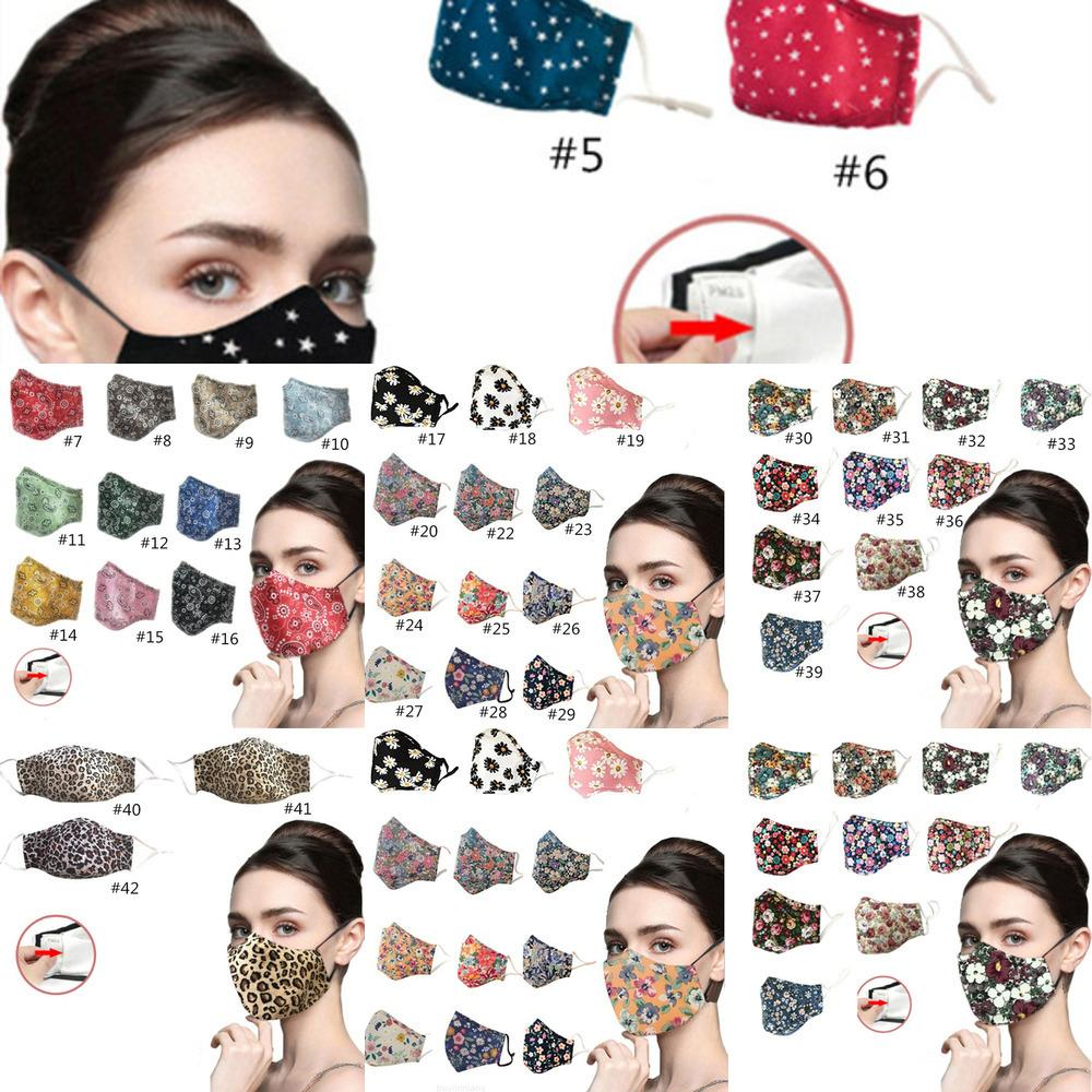 씻은 2020 새로운 패션 인쇄면 디자인 페이스 마스크 먼지 호흡기가 물로있을 수 있고 필터가있는 얼굴 마스크와 삽입 할 수 있습니다. OWA859