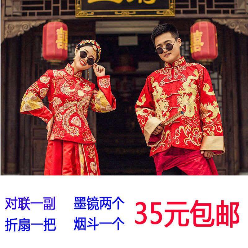 Estilo chino Traje antiguo Boda Fotos Props Tube Gafas de sol Play Fan Pobling Fan Posts
