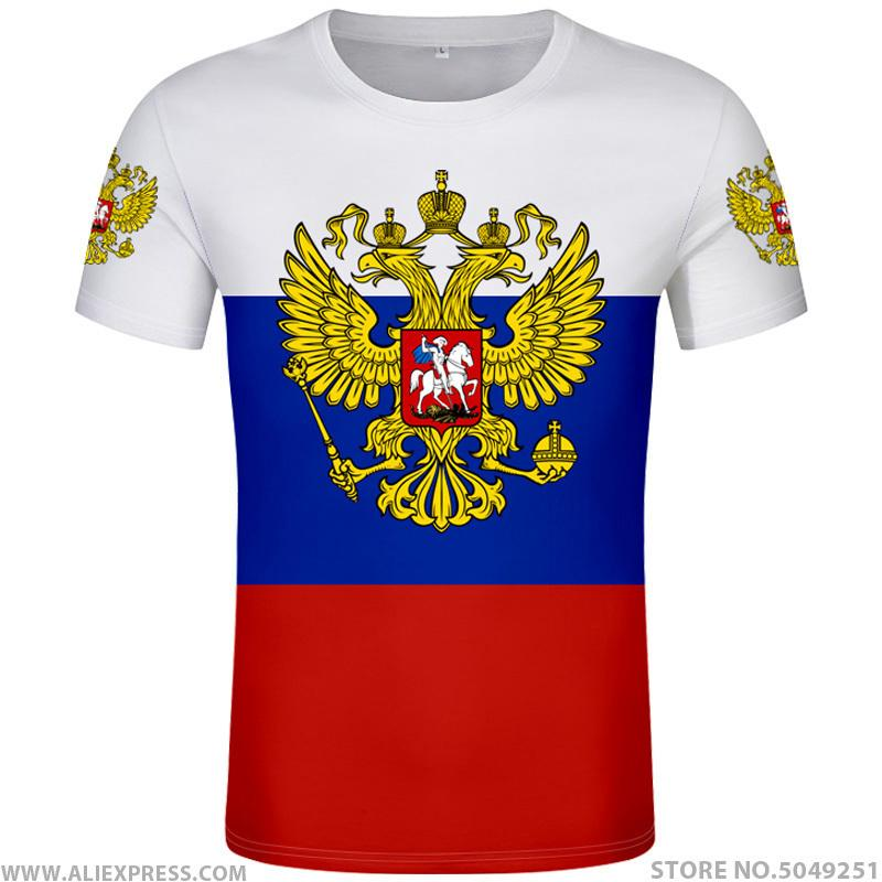 RUSSIA t shirt free custom made name number rus socialist t-shirt flag russian cccp ussr diy rossiyskaya ru soviet union clothes LJ200827