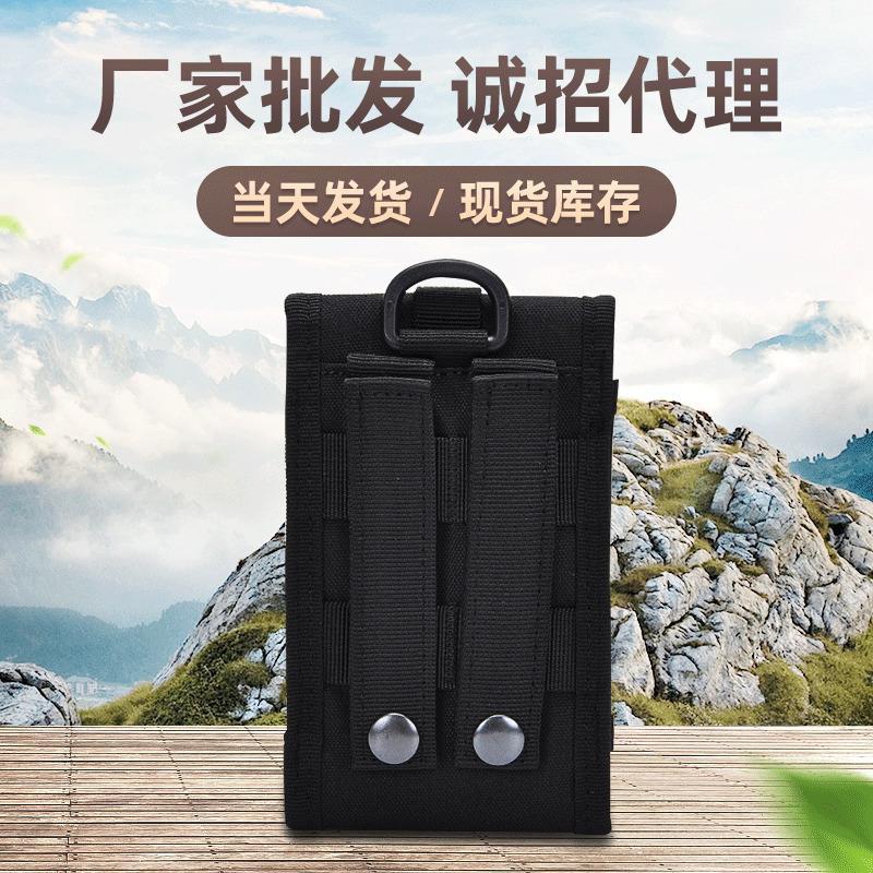 Multifunktionale Verschleißfestes Zubehör Paket Kunde Externe Taille Hängen Taktische Telefonkasse D Button Mobile