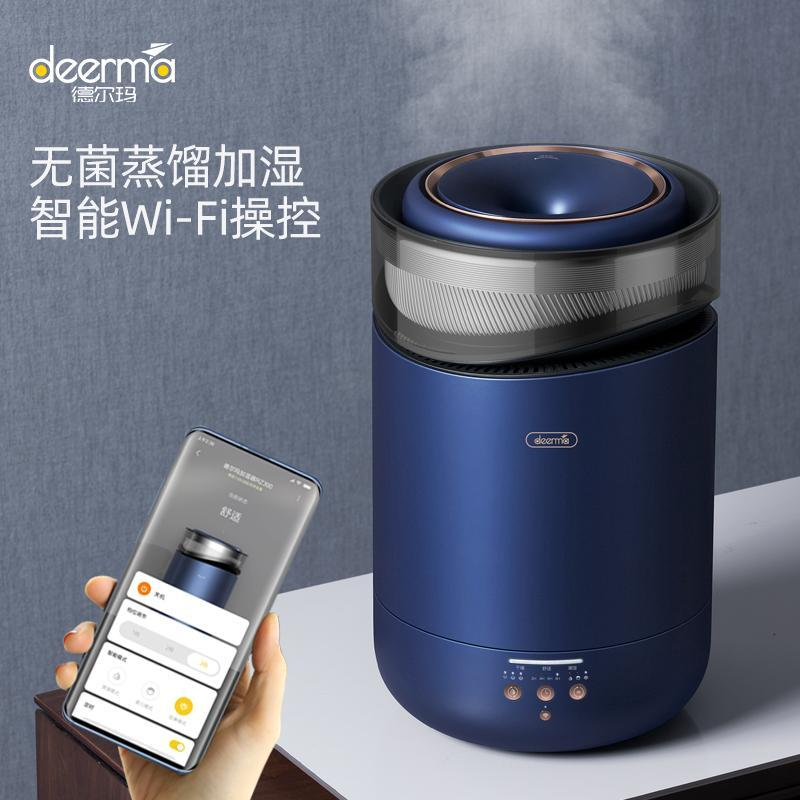 Humidifiers 2021 Delma Steam Humidifier Household Quiet Bedroom Heavy Fog Pregnant Women And Infants With Purified Air Support Meter Home