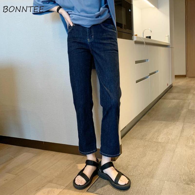 Frauen Jeans Frauen Gerade Knöchellangen Hohe Taille Plus Größe 4XL Koreanischer Stil BF Side-Slip Calf Lose All-Match Herbsthose Chic Chic