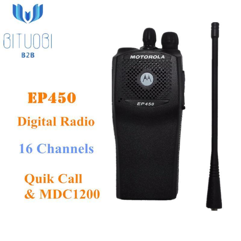 Walkie Talkie EP450 VHF UHF Radio 146-174MHz 438-470MHz 4W 5W에서 4 ~ 16 채널에서 작동합니다.