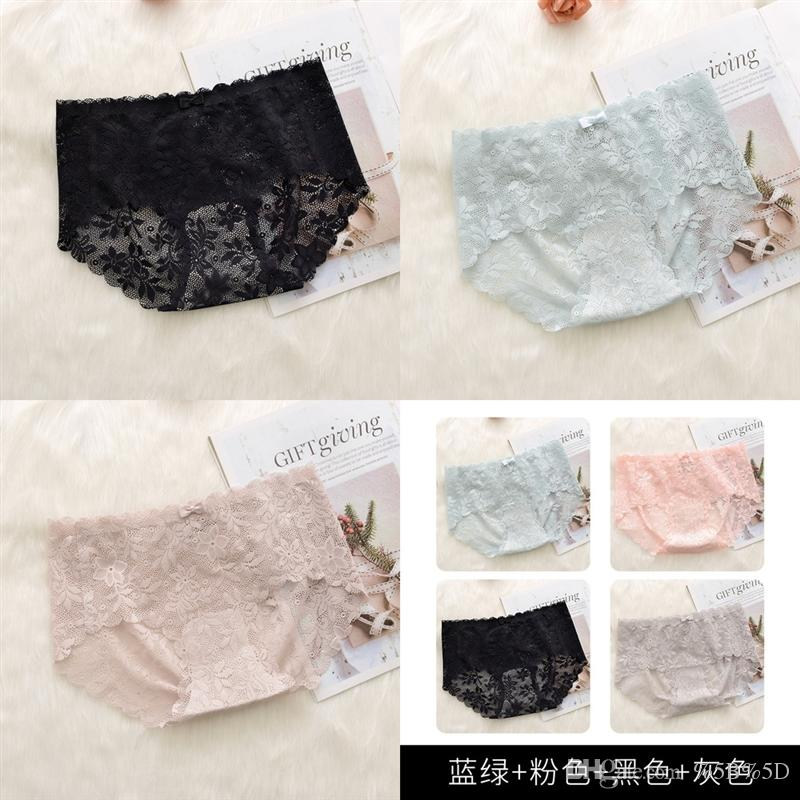 I0F underwear waist hollow lady carry buttock comfortable briefs in lace embroidery cotton crotch without bra and female out ladies