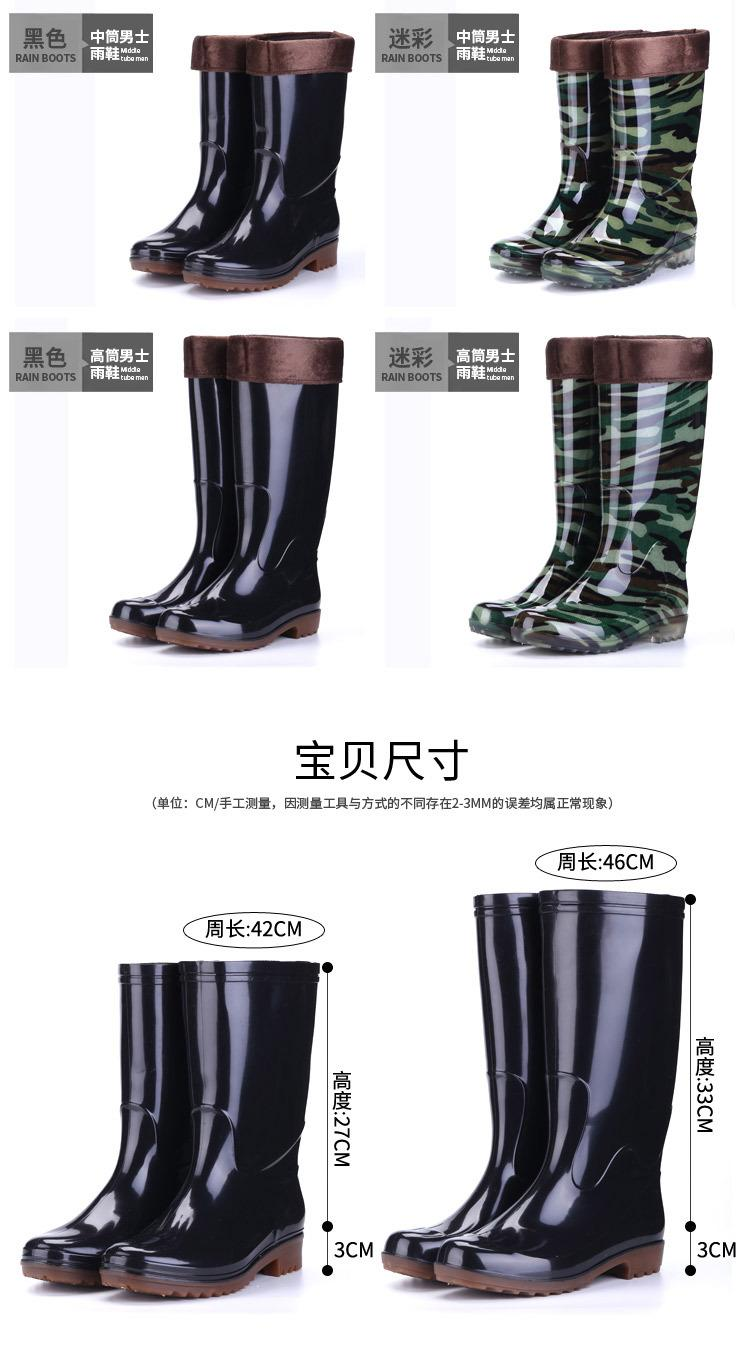 Manufacturer wholesale high tube rain shoes fishing Rain Boots Men thick soled waterproof anti-skid labor protection male water shoes