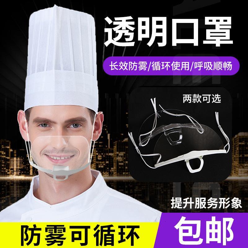 und Lebensmittel transparentes Hotel Plastikkochkoch Begleiter Getränke Anti Saliva Hygiene Maske