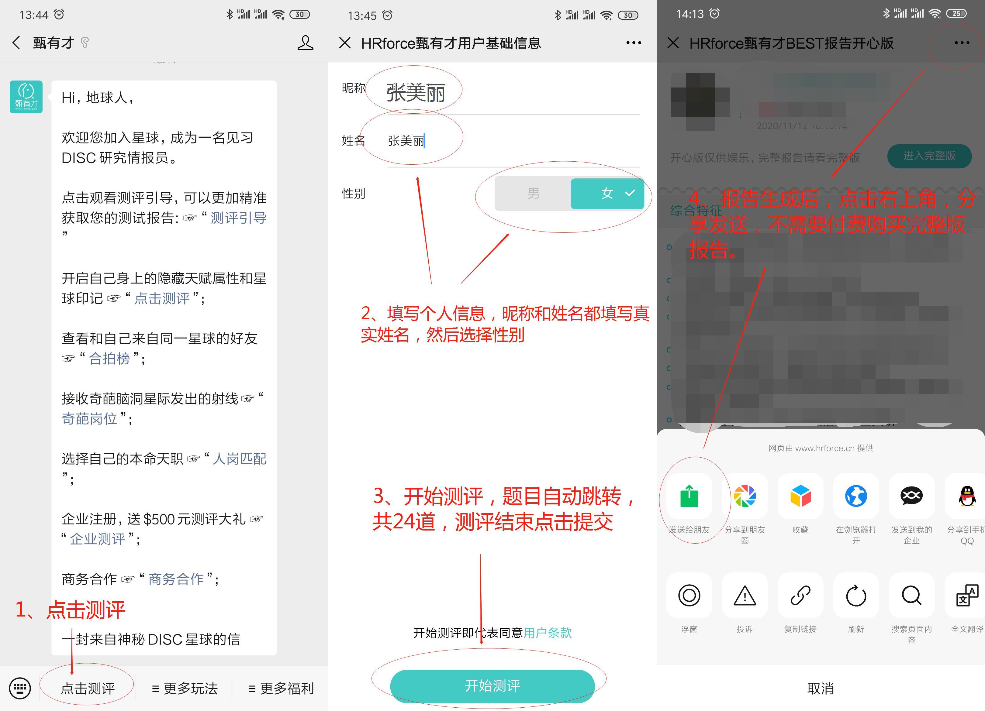 Zidonghua testi Zhuanyong 1231 - Ziteng 1235435