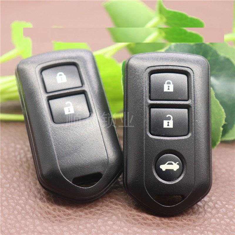 Отдаленный автомобильный ключ оболочки чехол для Toyota Highlander Camry Fob держатель
