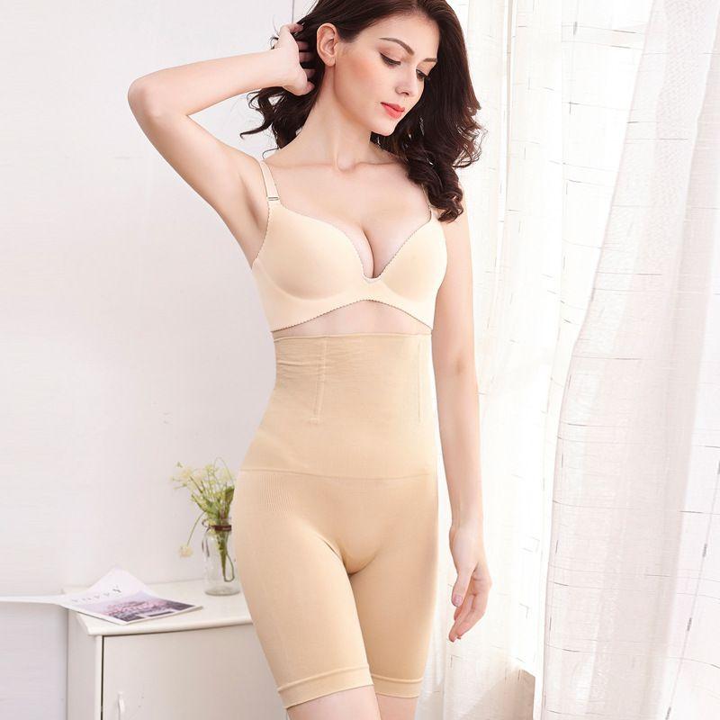 Qianyi corpo elástico nylon traceless cintura alta moldando roupas íntimas femininas