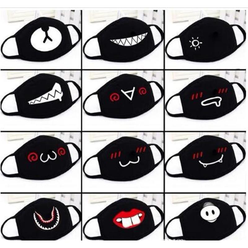 Party Anime Cute Bear Maske Erwachsene Kinder Spaß Abendkleid Lower Half Face Mouth Muffel Wiederverwendbare Staub windundurchlässiges Cotton Mask Warm-Maske
